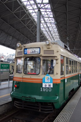 Hiroshima Tram parked at the station