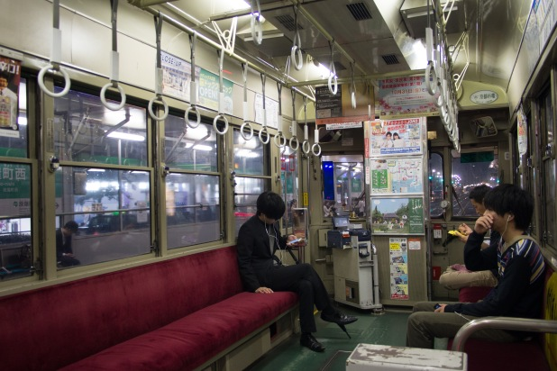 Inside the Hiroshima tram